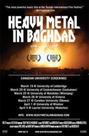 Hmib_canada_screeninglist