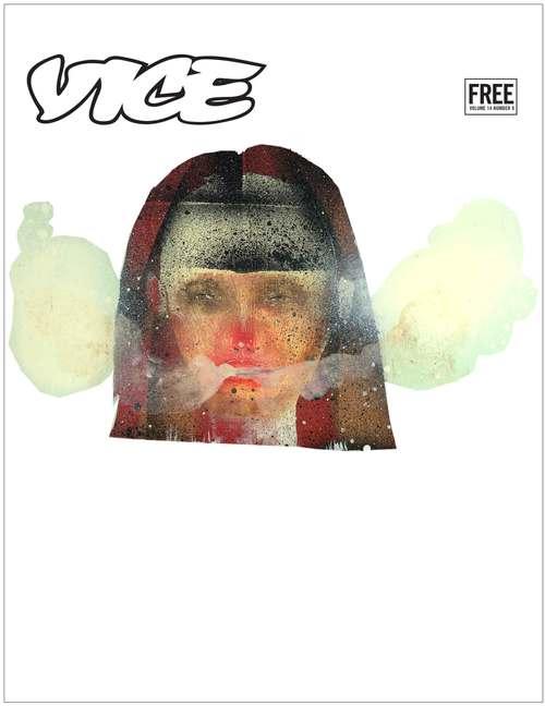 Smokingchickmask