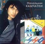 Master_of_kamchatka